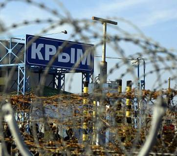 A view of the Russian entry point into the Ukrainian peninsula of Crimea occupied by Russia in March 2014 (Image: Kommersant.ru)