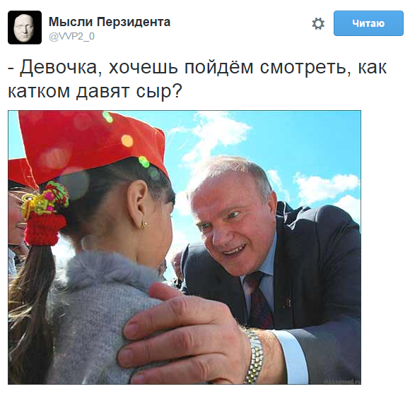 "The picture shows the leader of the Communist Party of the Russian Federation Gennadi Zyuganov talking to a member of young communist organization. The tweet says: ""Little girl, do you want to go watch how they flatten cheese with an asphalt roller?"" (Image: social media)"