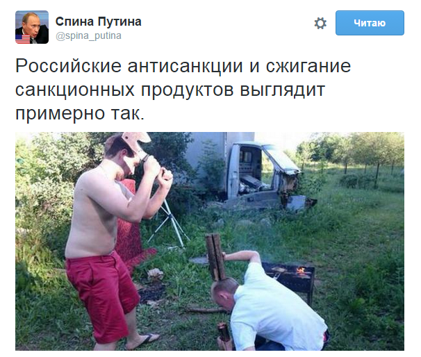 "The tweet says: ""Russian anti-sanctions and incineration of banned food look somewhat like this."" (Image: social media)"