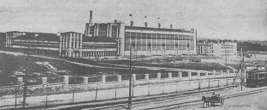 The newly-built Dovzhenko studio in Kyiv, 1930s
