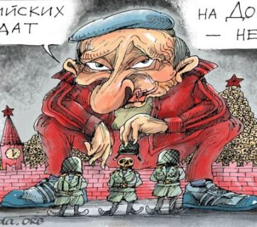 "Cartoon by Oleksy Kustovsky-KUSTO: ""There are no Russian soldiers in the Donbas"""