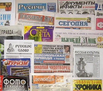 newspapers_ukraine