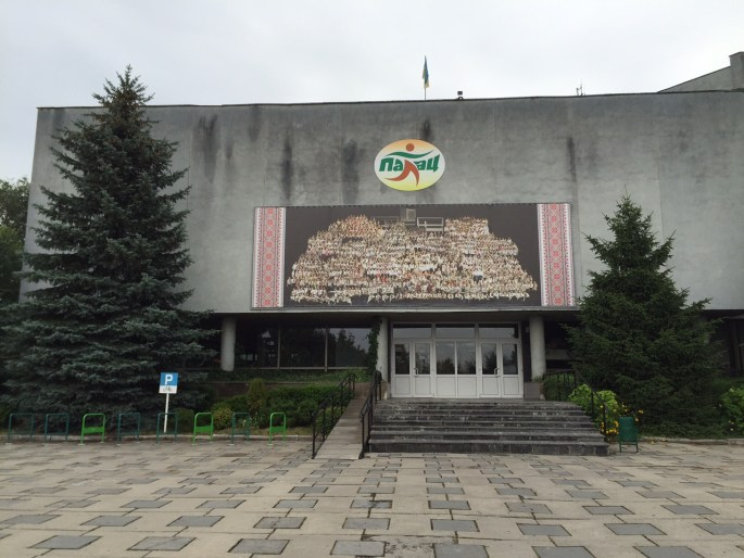 Rivne's Palace of Kids and Youth