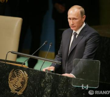 Putin giving a speech to the UN General Assembly on September 28, 2015 in New York City