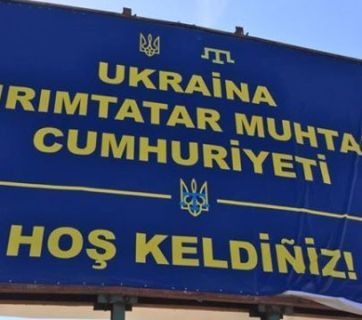 Crimea is Ukraine! (Image: QHA.com.ua)