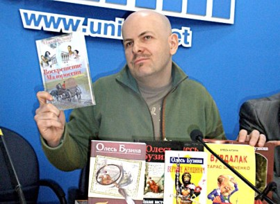 Oles Buzyna at a presentation of his books