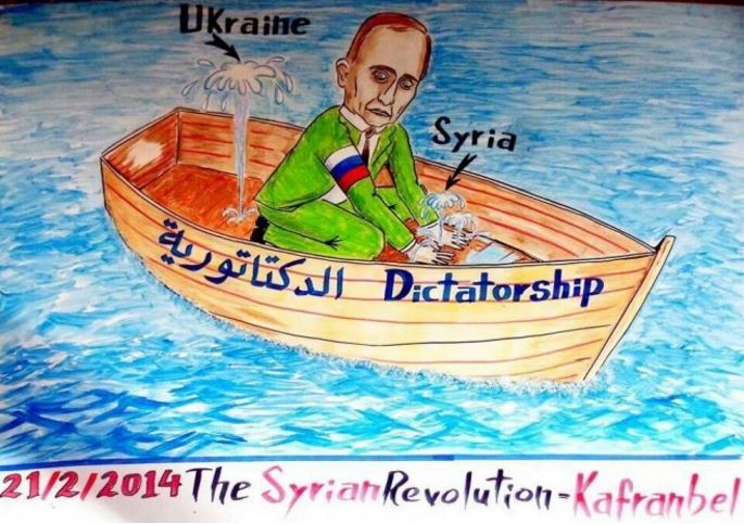 Drawing by the Kafranbel Syrian revolution