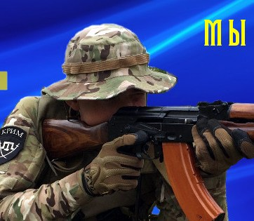 "The motto of Crimea Volunteer Battalion composed of Muslim and non-Muslim former residents of the Russia-occupied peninsula is ""We will return to Crimea!"" (Image: slavic-islam.info)"