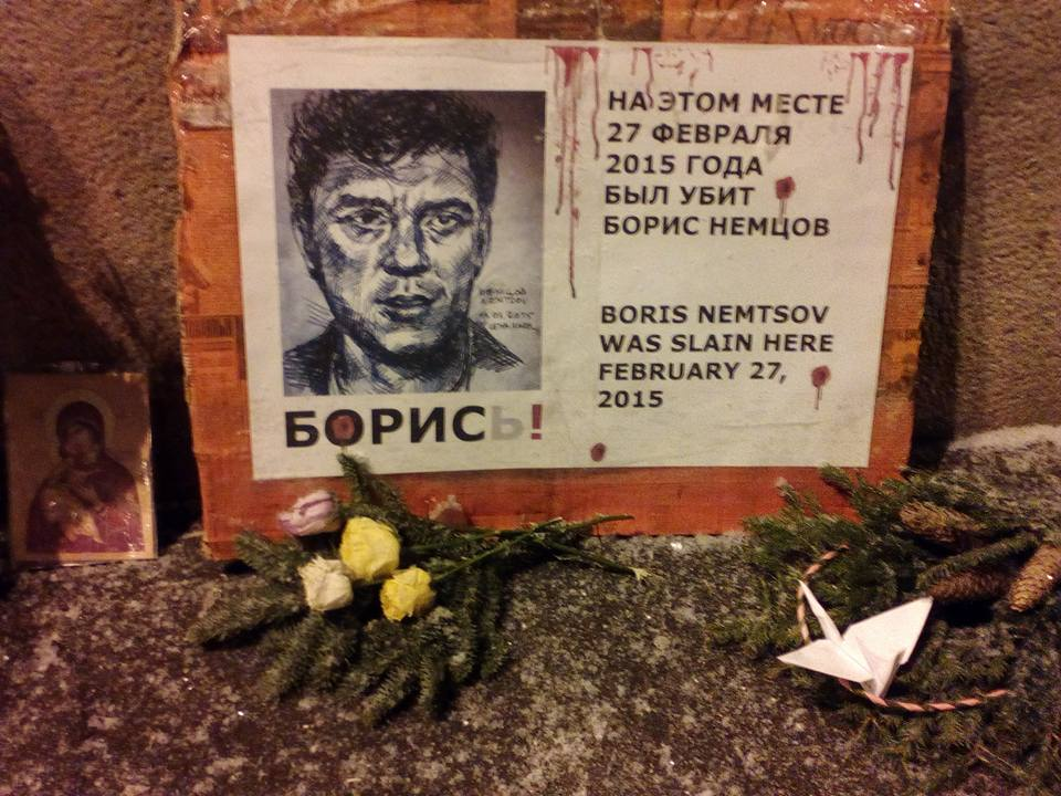A sign at the site of the murder of the prominent Russian opposition leader Boris Nemtsov near the Kremlin in Moscow (Image: nemtsov.org)