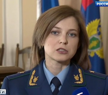 "Maj. Gen. Natalia Poklonskaya, so-called ""Prosecutor General"" of the Russian occupation administration in Crimea, Ukraine (Image: video screen capture)"