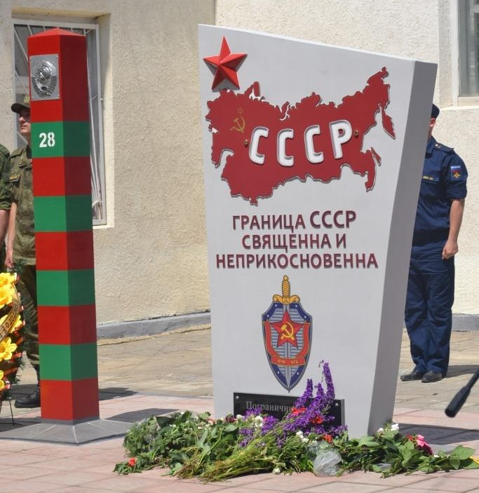 A new monument to the Soviet Union's KGB borderguards troops was opened in the town of Lenino of occupied Crimea. (Image: reporter-crimea.ru)
