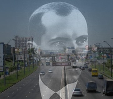 Portrait of Stepan Bandera with the Avenue named after him in the background