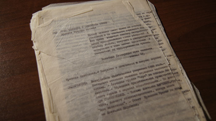 The Soviet Chronicle of Current Events was a type-written human rights bulletin 10-30 pages long that was issued 5-6 times a year