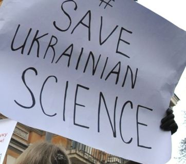 Young researchers from the National Academy of Sciences of Ukraine protests against budget cuts, 16 December 2015. Photo: RFE/RL