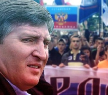 "TV channel TRK Ukrayina, owned by Ukrainian oligarch #1 Rinat Akhmetov, was coordinating its materials with the ""Ministry of Information of DNR,"" according to a dump of e-mails of its representative. Photo:www.technosotnya.com"
