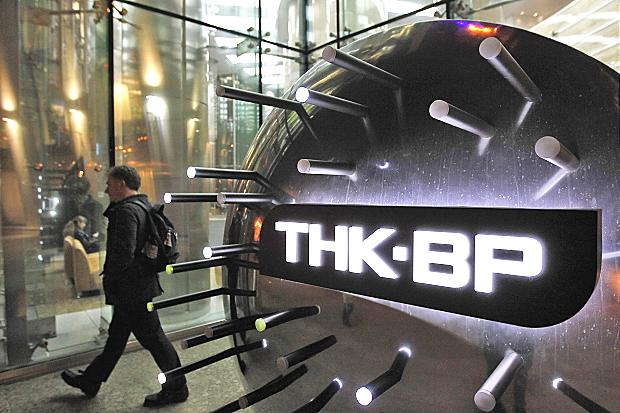 Before TNK-BP was consumed by Rosneft managed by Putin's old KGB friend Igor Sechin in 2013, it was Russia's third-largest oil producer and among the ten largest private oil companies in the world. (Image: Yuri Kochetov/EPA)