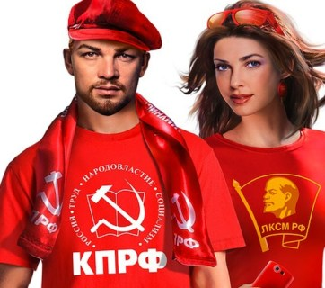 "An ad by the Communist Party of Russian Federation featuring ""sexy Lenin"" with a girl for the 2016 State Duma election campaign (Image: Igor Petrygin-Rodionov)"