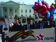 "A Russian demonstration of the ""Immortal regiment"" glorifying the Soviet Union is held near the White House"