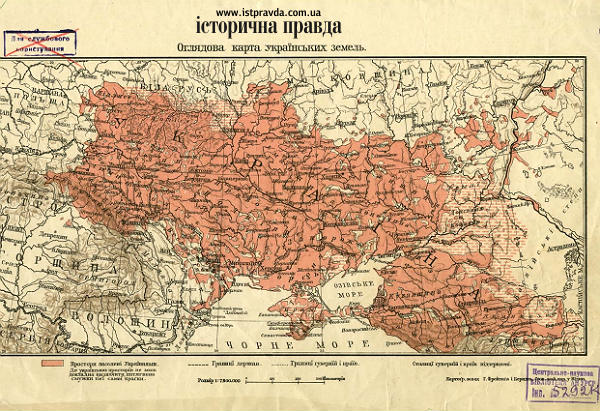 The Overview Map of the Ukrainian Lands (published in Vienna, circa 1900)