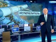 Dmitry Kiselyov, Russian TV host discussing nuclear war with the US