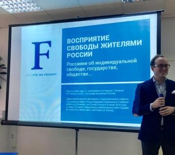 "Presentation of results of the survey ""The Perception of Freedom by Inhabitants of Russia"" conducted by the Friedrich-Nauman Foundation. September 28, 2016. (Image: DW/E. Samedowa)"