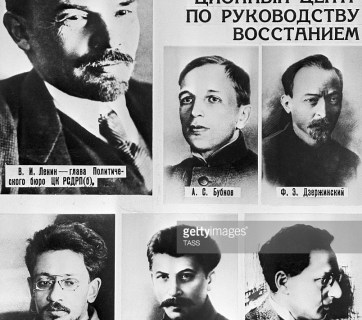 Portraits of October Revolution leaders: (L-R, above) Vladimir Lenin, Andrei Bubnov, Feliks Dzerzhinskiy; (L-R, below), Yakov Sverdlov, Joseph Stalin, Moisei Uritsky (Getty Images)