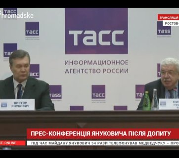 Yanukovych gave a press conference in Rostov after the interrogation. Photo: screengrab from hromadske.tv