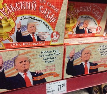 A Russian sugar manufacturer celebrated the election of Donald Trump the next president of the United States of America by putting his likeness on their products (Image: social media)