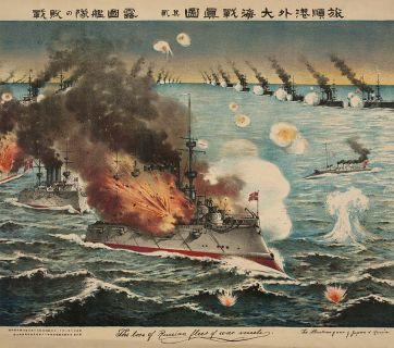 The Battle of Port Arthur by Torajirō Kasai. The print shows, in the foreground, a Russian battleship exploding under bombardment from Japanese battleships; a line of Japanese battleships, positioned on the right, fire on a line of Russian battleships on the left, in a surprise naval assault on the Russian fleet at the Battle of Port Arthur (8–9 February 1904) in the Russo-Japanese War of 1904-1905. (Image: Library of Congress)