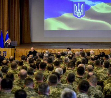 Pres. Petro Poroshenko delivers speech to the key military personnel at the operational meeting of the administrative board of the Armed Forces of Ukraine on February 22, 2017. Credit: president.gov.ua