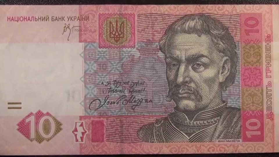 Ivan Mazepa is pictured on the 10-hryvnia bill