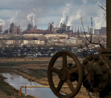Donbas industrial landscape. Photo:kp.ua