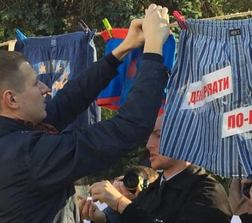 "Anti-Corruption activists held a ""sissy pants"" rally in front of the Ukrainian parliament, urging MPs to adopt law on electronic declarations on 18 October 2016. Photo: nv.ua"