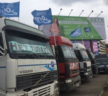 The strike of long-haul truckers in Russia (Image: opr.com.ru)