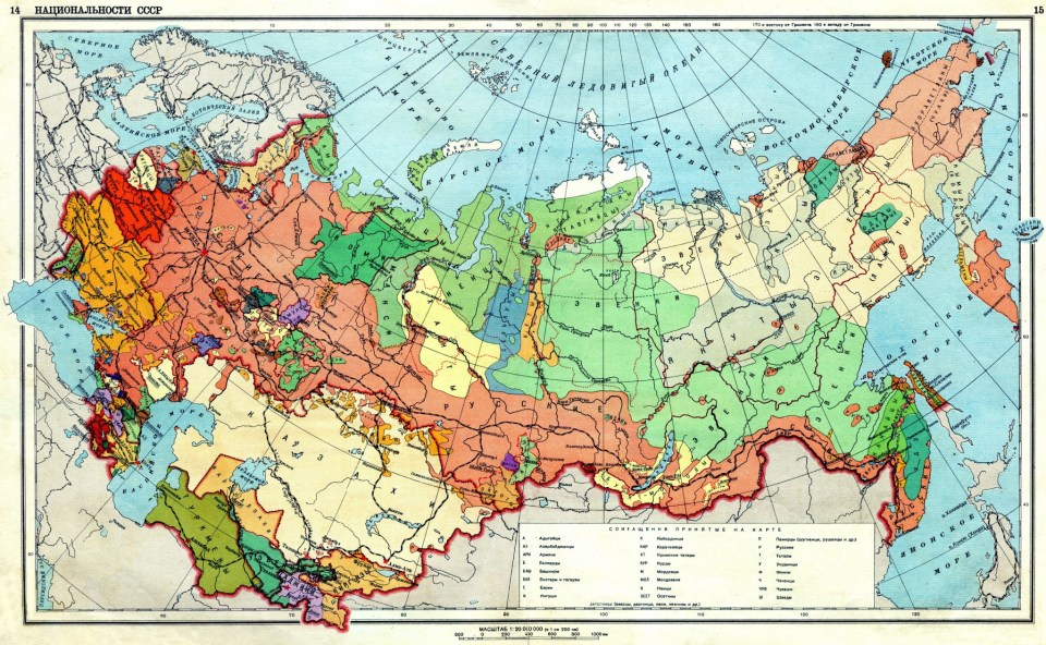The Ethnicities of the USSR (ethnographic map published by the Soviet authorities in 1941)