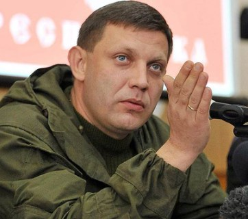 "Aleksandr Zakharchenko is self-proclaimed ""Prime Minister"" of the Russian-backed ""Donetsk People's Republic"". Photo: youtube screenshot"