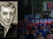 "Foreground: Stanislav Aseyev, a journalist who went missing in occupied Donetsk.  Background: A staged Soviet-style rally in Donetsk, the banner reads, ""Freedom.""  Photos: detector.media; dnipress.com"