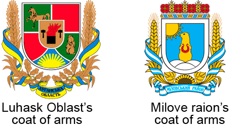 Coat_of_Arms_of_Luhansk_O-blast