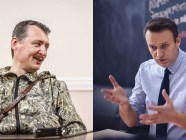 Left: Igor Girkin (aka Strelkov), a Russian FSB colonel who participated in the Russian annexation of Crimea and played a key role in the initial phases of the Russian aggression in the Donbas, but has since returned to Russia. He is charged by Ukrainian authorities with terrorism and sanctioned by the European Union. Right: Alexei Navalny, Russian lawyer and politician, who has gained prominence as a critic of Russian government corruption. (Image: sputnikipogrom.com)