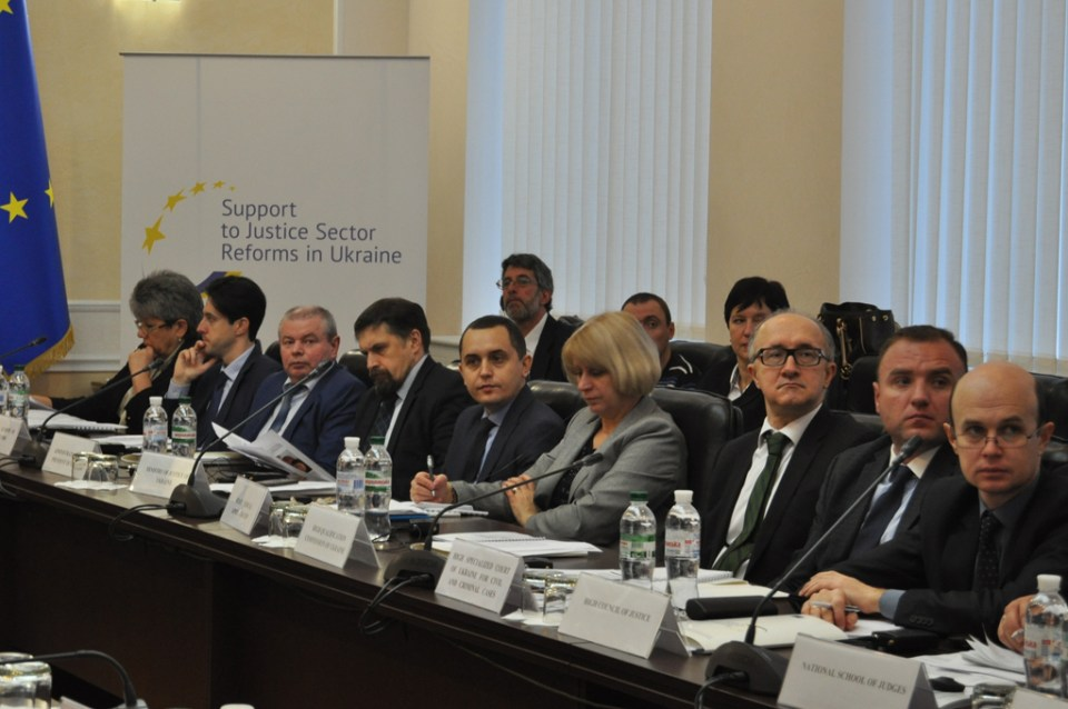 "Meeting of the Steering Committee of the EU Project ""Supporting reforms in the field of justice in Ukraine."" Photo: HQCJ's website"