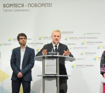 A briefing about the criminal case opened against the Anti-Corruption Action Center back in 2016. Photo: uacrisis.org