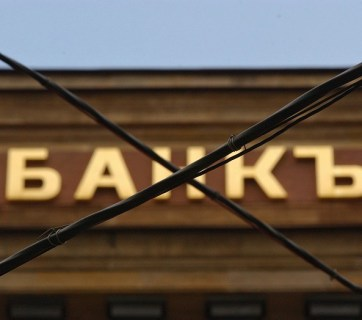 Wires crossing across a Russian bank