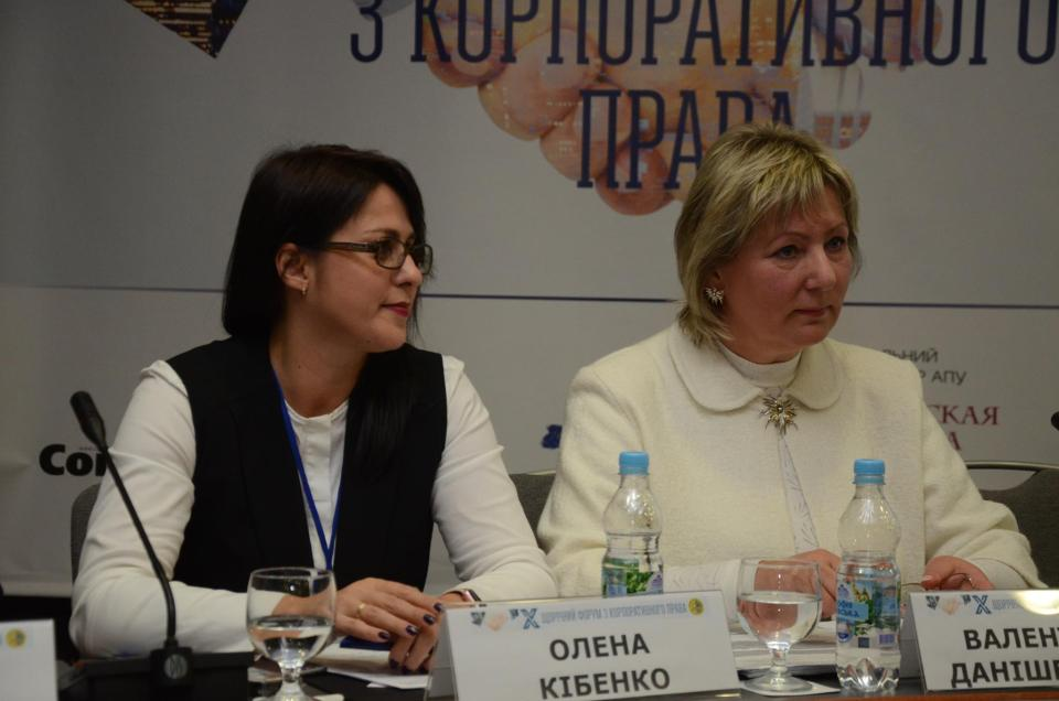 Olena Kibenko at the 10th Annual Forum of Corporate Law. Photo: fb.com/ UkrainianBarAssociation