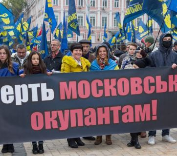 Protest against Russia's invasion, Kyiv, October 14, 2016