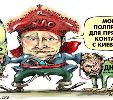 "Putin and the LNR/DNR leaders: ""My envoys for direct contact with Kyiv."" Political caricature by Oleksii Kustovskyi"