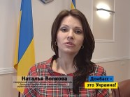"Director of Donetsk National Academic Ukrainian Musical and Drama Theatre, Nataliya Volkova in March 2014 addresses her fellow townsmen to solve all problems peacefully, calls the Donbas ""the heart of Ukraine"". Screenshot: Youtube"