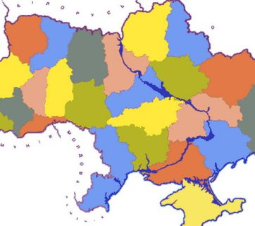 Ukraine's Soviet-era administrative structure is being decentralized. Photo: vidomosti-ua.com
