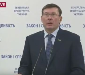 Prosecutor General Yuriy Lutsenko at the briefing. Photo: screenshot from 112.ua