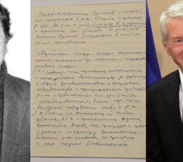 From left to right: Vasily Mitrokhin, his handwritten notes from the KGB archives, Council of Europe Secretary General Thorbjørn Jagland