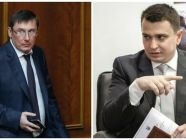 Prosecutor General Yuriy Lutsenko (left) the head of the National Anti-Corruption Bureau Artem Sytnyk (right). Photo: nv.ua